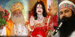 Akhil bhartiya akhara parishad issued list of 14 fake saintbaba