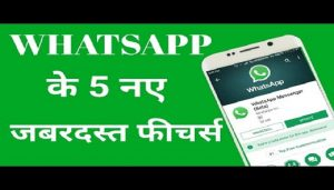 whatsapp brings 5 new features