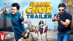 Bank chor Full Movie Download in 3Gp Mp4 HD Movies 2017