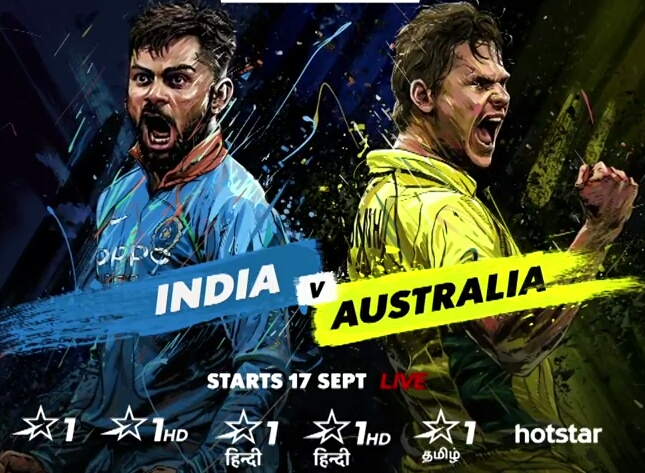 India vs Australia Series 2017 – Enjoy on HD Channels