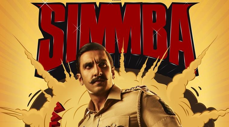फिल्म रिव्यु: सिम्बा