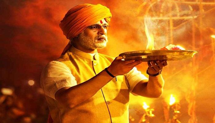 पीएम नरेंद्र मोदी बायोपिक रिलीज: उम्मीदों पर नहीं खरी उतरी फिल्म