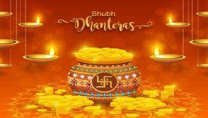 shubh dhanteras